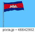 Isolate flag of Cambodia on a flagpole fluttering 46642902
