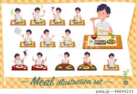 flat type White short sleeved men_Meal 46644223