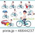 男性 ビジネスマン 自転車のイラスト 46644237