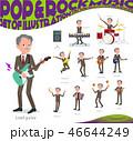 男性 ビジネスマン 楽器のイラスト 46644249