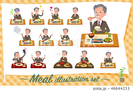 flat type Double suit old men_Meal 46644253