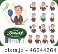 男性 ビジネスマン 老人のイラスト 46644264