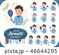 男性 ビューティー 美容のイラスト 46644295