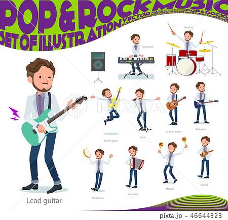 flat type wild Middle aged men_pop music 46644323