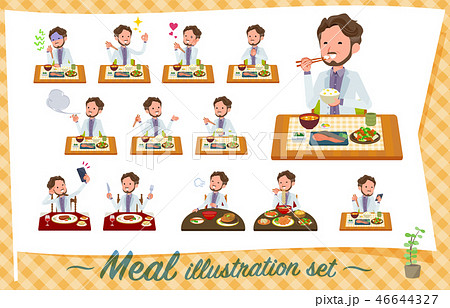 flat type wild Middle aged men_Meal 46644327