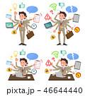 男性 ビジネス ビジネスマンのイラスト 46644440