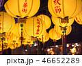 長崎 中秋節 ランタンの写真 46652289