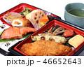 鮭弁当 シャケ弁当 幕の内弁当の写真 46652643