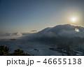 雲海に包まれる竜宮城 後ヶ島 46655138