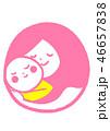 ママ 赤ちゃん マークのイラスト 46657838