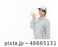 女性 ビジネスウーマン 会社員の写真 46665131