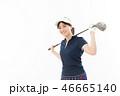 ゴルフ ゴルファー 女性の写真 46665140