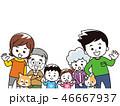 家族 ファミリー ペットのイラスト 46667937