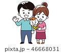 家族 赤ちゃん 夫婦のイラスト 46668031