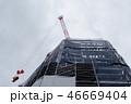 建設工事現場 46669404