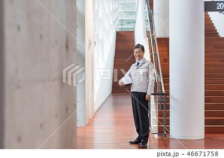ビジネスマン、社長、経営者、作業服 46671758