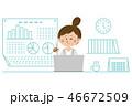 ビジネス オフィス 女性のイラスト 46672509