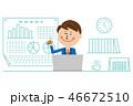 ビジネス オフィス 男性のイラスト 46672510