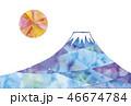 富士山と初日の出のイラスト 46674784