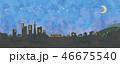 街並みと星空のイラスト 46675540