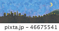 街並みと星空のイラスト 46675541