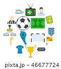 サッカー フットボール 蹴球のイラスト 46677724