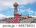 大阪市環境局舞洲工場 ごみ処理工場 ゴミ処理施設の写真 46678631