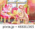 恋くま マカロン(マカロン愛してるよ) 46681365