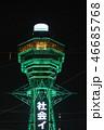 日本 夜 展望台の写真 46685768