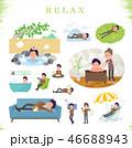 男性 リラックス ストレス解消のイラスト 46688943