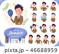男性 学生 ビューティーのイラスト 46688959