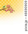 梅 うぐいす 紅梅のイラスト 46690909