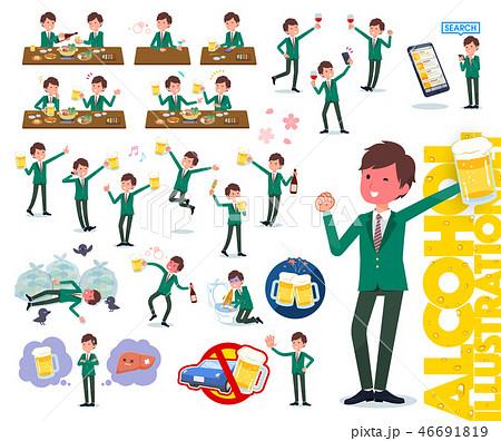 flat type school boy Green Blazer_alcohol 46691819
