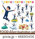 男性 学生 食事のイラスト 46693456