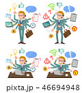 男性 会社員 外国人のイラスト 46694948