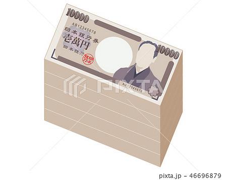 お金(一万円札) 46696879