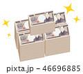 一万円札 紙幣 お金のイラスト 46696885