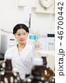 研究室 女性 研究の写真 46700442
