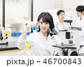 研究室 開発 実験室 臨床検査 バイオテクノロジー 新薬 46700843