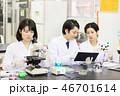 研究室 人物 女性の写真 46701614