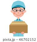 男性 宅配 ダンボールのイラスト 46702152