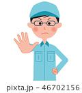 男性 作業服 作業員のイラスト 46702156