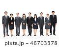 ビジネス ビジネスウーマン 会社員の写真 46703378