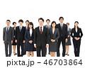 ビジネスウーマン 会社員 キャリアウーマンの写真 46703864