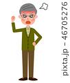 激怒 男性 シニアのイラスト 46705276