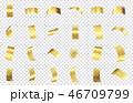 Gold Foil Tinsel Pieces Set 46709799