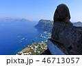 イタリア カプリ島 46713057
