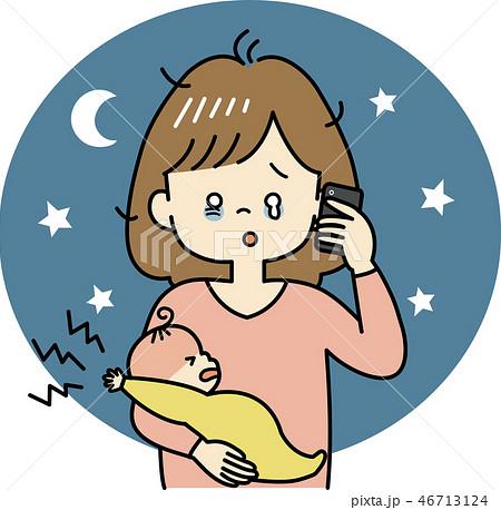 子育て相談(深夜) 46713124
