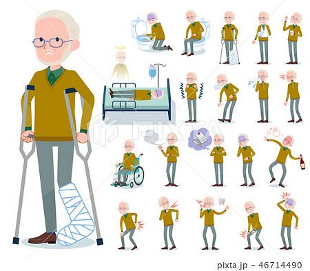 flat type Yellow knit old man White_sickness 46714490