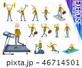 flat type Yellow knit old man White_exercise 46714501
